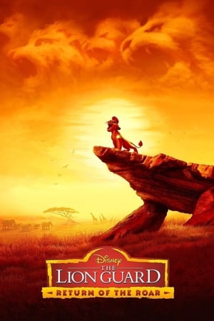 Poster The Lion Guard: Return of the Roar 2015