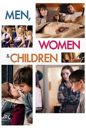 Image Men, Women & Children