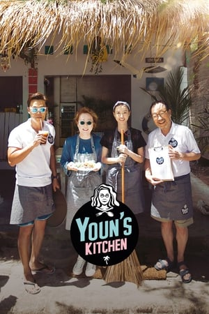 Image Youn's Kitchen