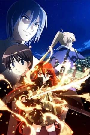 Image Shakugan no Shana: The Movie