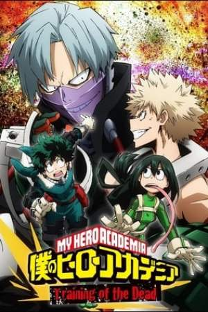 Image Boku no Hero Academia : Training of the Dead