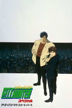 Image City Hunter Special: Goodbye My Sweetheart