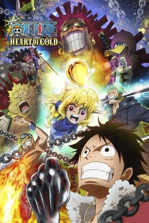 Image One Piece: Heart of Gold