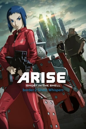 Image Ghost in the Shell Arise - Border 2: Ghost Whispers
