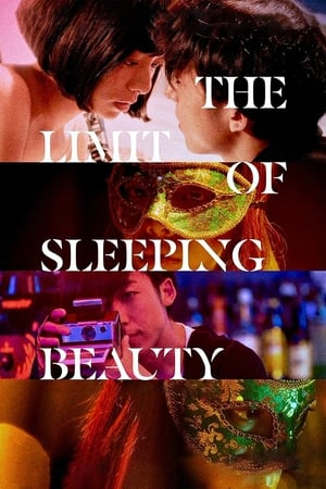 Image The Limit of Sleeping Beauty