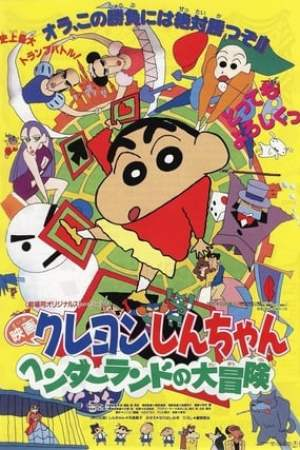 Image Crayon Shin-chan: Great Adventure In Henderland