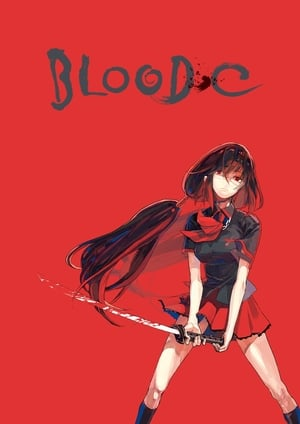Image Blood-C