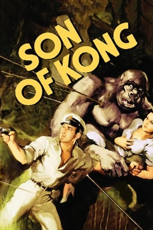 Image Son of Kong