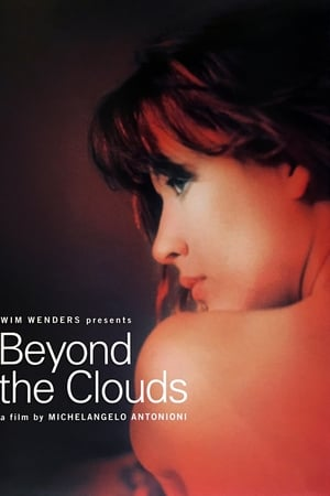 Image Beyond the Clouds