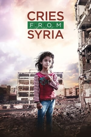 Image Cries from Syria