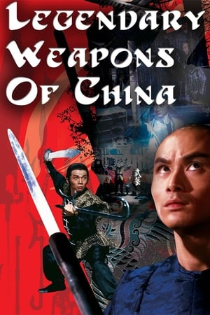 Image Legendary Weapons of China