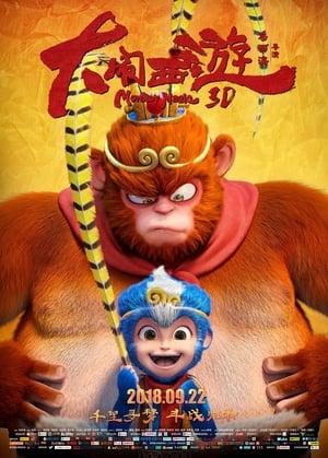 Ver Online Monkey Magic