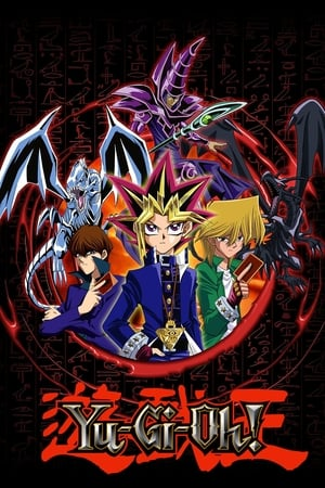 Yu-Gi-Oh! Duel Monsters 2000