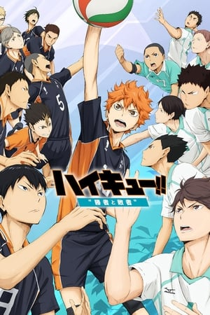 Image Haikyuu!! Movie 2: Winners and Losers