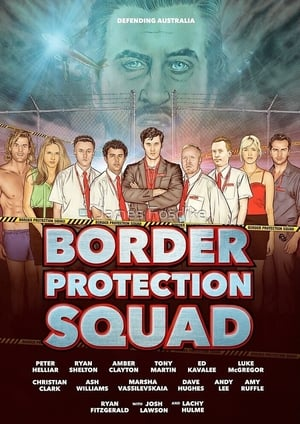 Image Border Protection Squad
