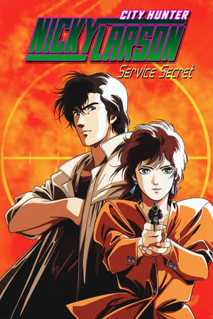Image City Hunter Special: The Secret Service