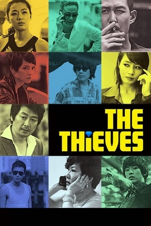 Image The Thieves