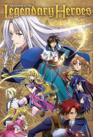 Image The Legend of the Legendary Heroes