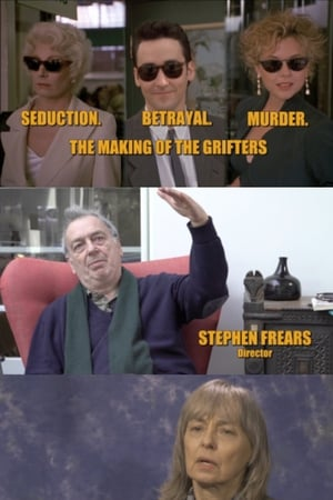 Image Seduction. Betrayal. Murder: The Making of The Grifters