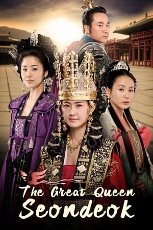 Image The Great Queen Seondeok
