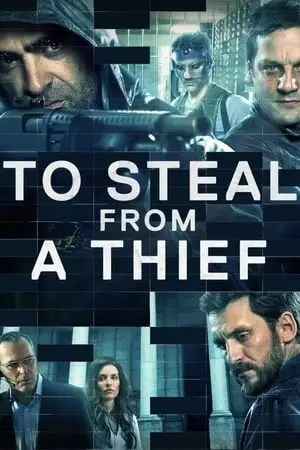 Image To Steal from a Thief
