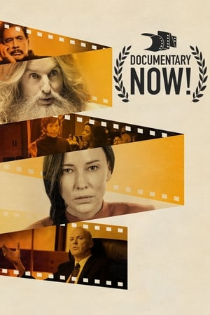 Image Documentary Now!