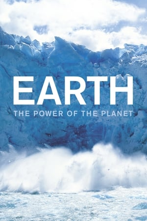 Image Earth: The Power of the Planet