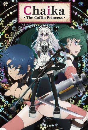 Poster Chaika - The Coffin Princess 2014