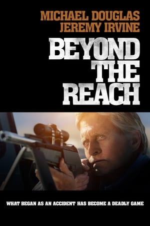 Image Beyond the Reach