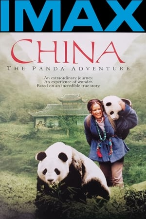 Image China: The Panda Adventure