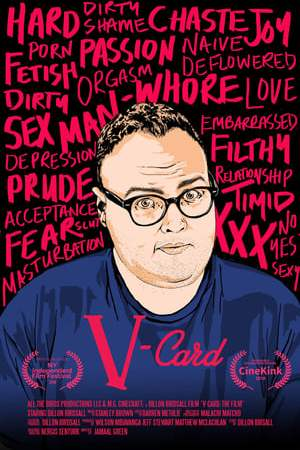 Image V-Card: The Film