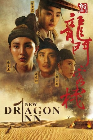 New Dragon Gate Inn