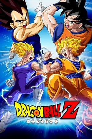 Poster Dragon Ball Z 1989