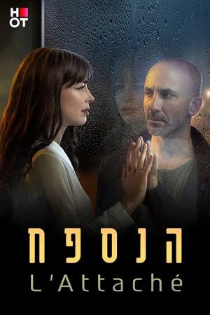 L'Attaché poster
