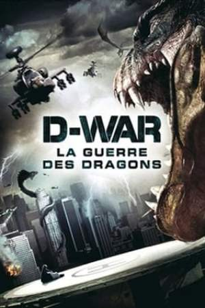 Image D-war : La Guerre des dragons