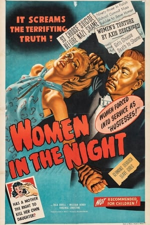 Image Women in the Night