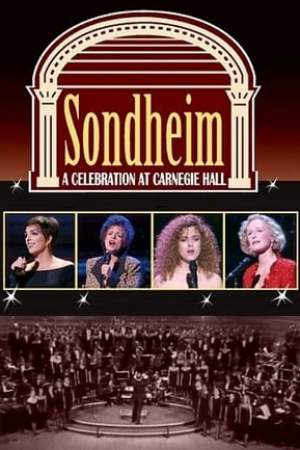 Image Sondheim: A Celebration at Carnegie Hall