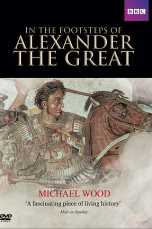 Image In The Footsteps of Alexander the Great