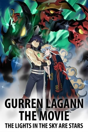 Image Gurren Lagann The Movie: The Lights in the Sky Are Stars