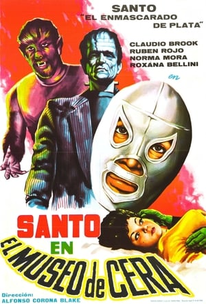Santo in the Wax Museum