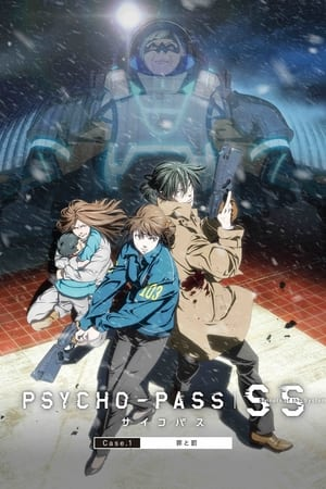 Image Psycho-Pass: Sinners of the System -  Case.1 Crime and Punishment