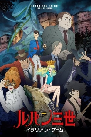 Image Lupin the Third: Italian Game
