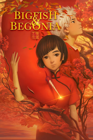 Poster Big Fish & Begonia 2016