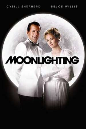 Image Moonlighting