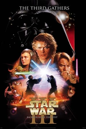 Image Star War: The Third Gathers: The Backstroke of the West