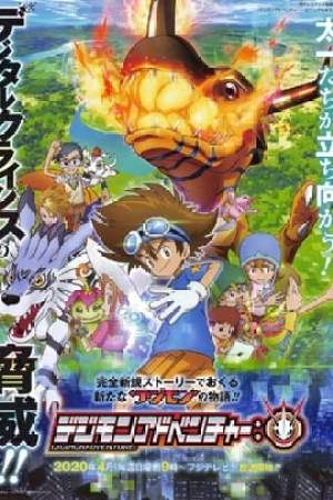 Image Digimon Adventure: Ψ
