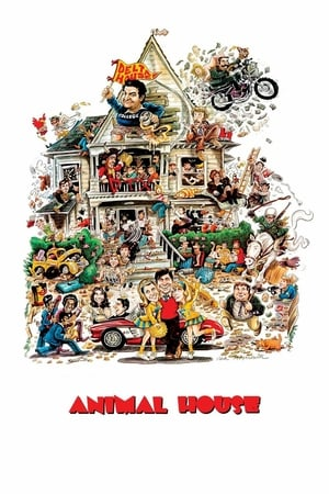 Image Animal House