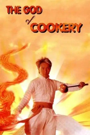 Image The God of Cookery