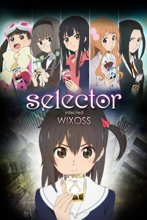 Image Selector Infected WIXOSS