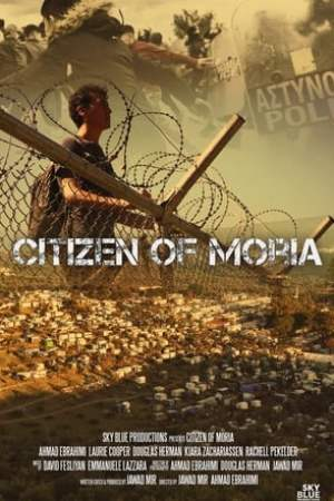 Image Citizen of Moria